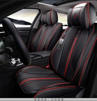 TO YOUR TASTE auto accessories universal luxury leather car seat cushions for Chevrolet Optra MALIBU MALIBU XL CAMERO Epica cool