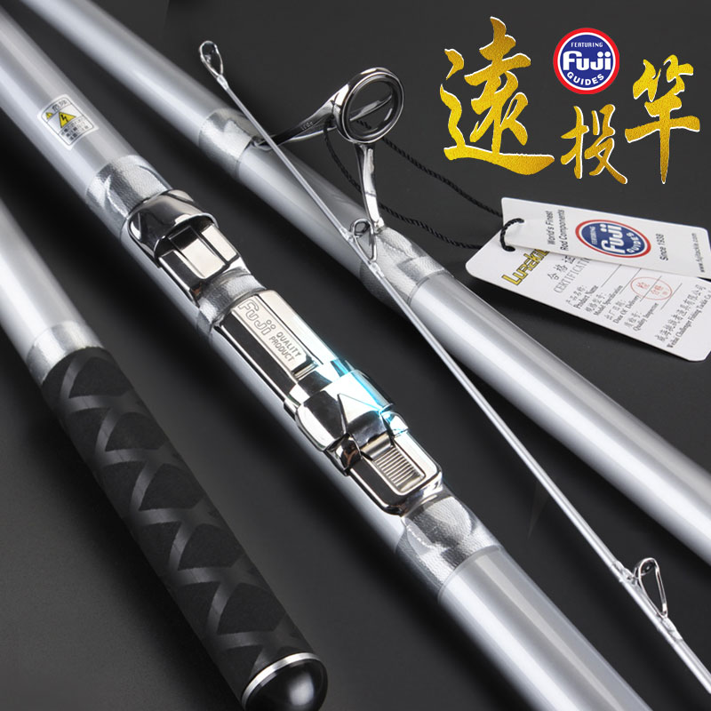 LUREKILLER LONG SURF ROD 4.2M 3 SECTIONS HIGH CARBON SURF CASTING ROD SINKER 100-250G title=