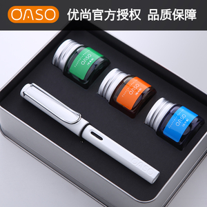 Image 2 - 2017 New Arrival OASO C13 Transparent Resin Fountain Pen with 3 Bottle Ink Pens for Writing Christmas Gift Office Supplies