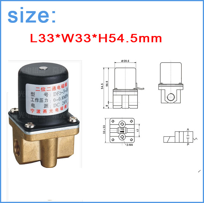 Image 4 - Solenoid Valve DF2 3 B DC24V,AC36V, AC220V Two position two way for co2 gas ,argon gas welding machine-in Pneumatic Parts from Home Improvement