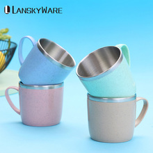 LANSKYWARE Creative Mini Kids Mug 304 Stainless Steel Coffee Mug Tea Cup For Children Drinkware Wheat Straw Water Cup Tea Mug wheat straw double cup creative portable hand cup environmental protection cup with lid student cup tea coffee water