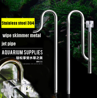 Stainless steel 304 jet pipe the water pipe only 12/16mm 16/22mm wipe skimmer metal jet pipe