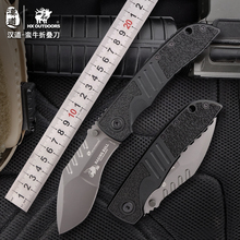 HX OUTDOORS Bull Folding Knife 7Cr17Mov Outdoor Survival Tactical Hunting Knives Tools Utility Camping Karambit Pocket Edc