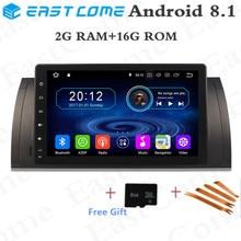 Quad Core Android 8..1 4Core 2GB RAM Car DVD Player For BMW 5 Series X5 E53 E39 E39 M5 GPS Navigation Radio Stereo TPMS DAB+ klyde 8 quad core android car dvd multimedia player radio stereo 2gb ram 3g 4g wifi dab swc for kia k3 forte cerato 2013 2017