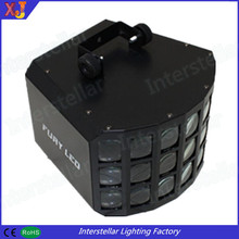 cheap price new mood creater led three layer butterfly light rgbw dmx512 led stage dj effect cheap mood lighting
