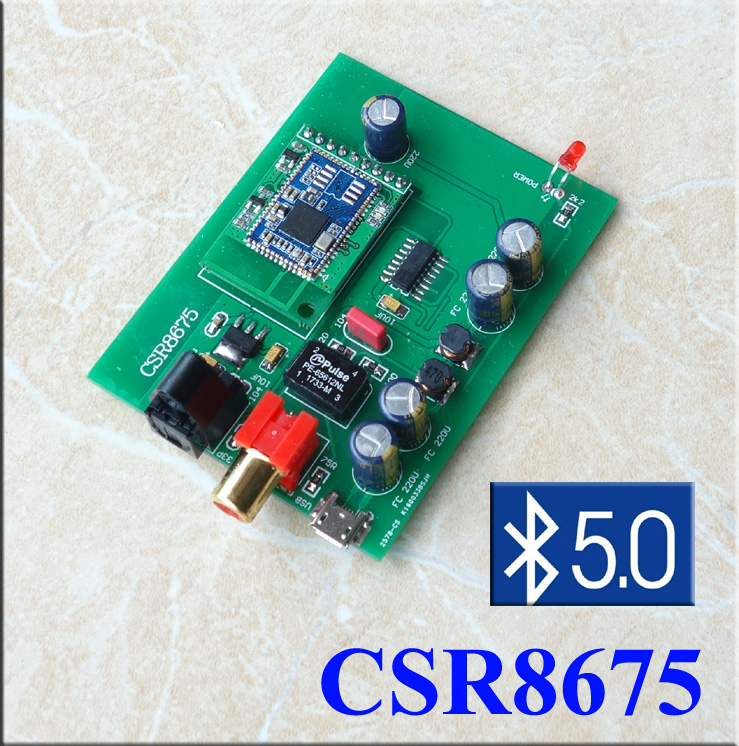 CSR8675 Bluetooth Coaxial Fiber Digital Interface ATPX HD Bluetooth 5