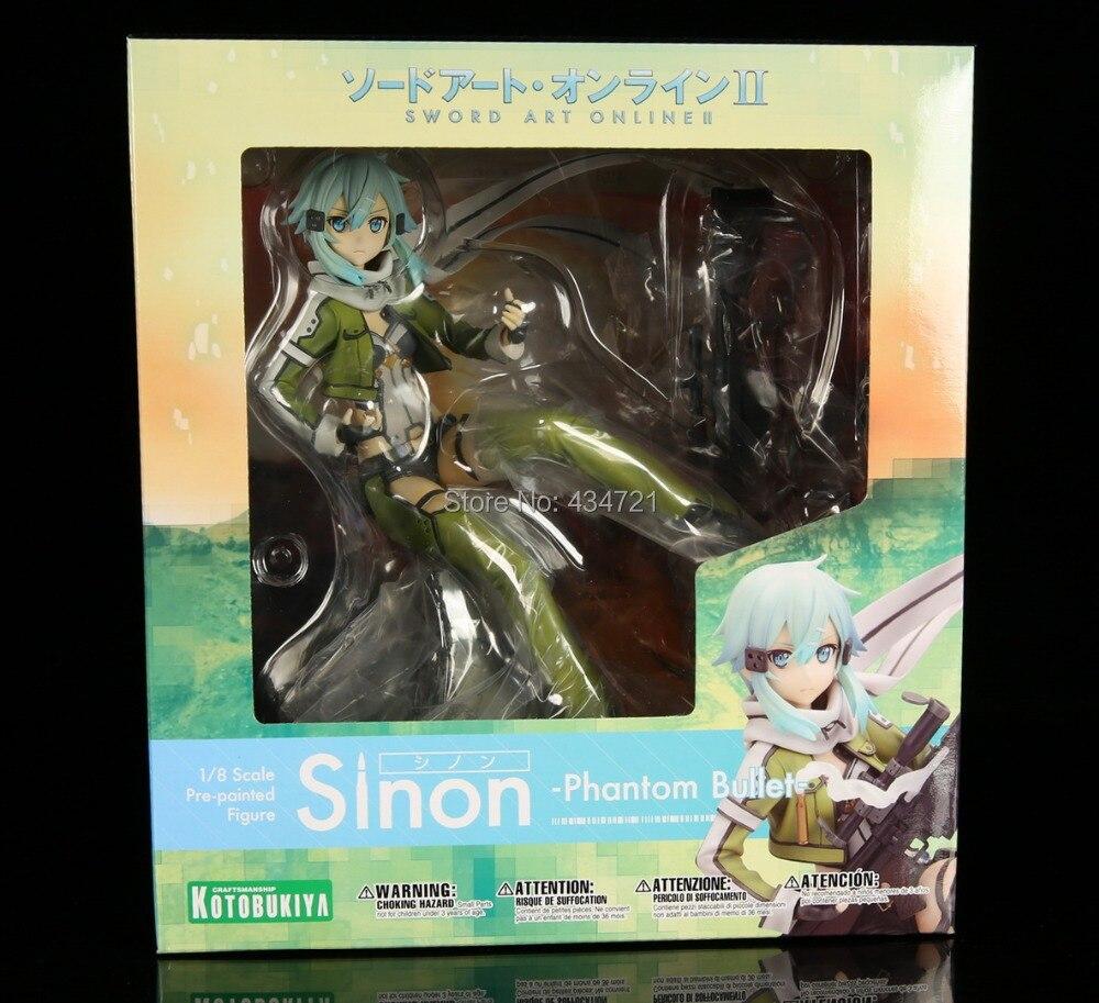 Hot Game Anime GGO Asada Shino / Sinon Sniper Rifle Sword Art Online Series Phantom Bullet 8 Figure Toys New Box