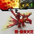 1 UNIDS Ninja Dragón Ir Compatible Ladrillos de Construcción Bloques kits Set anime Figuras de acción Juguetes divertidos para los niños de Regalo