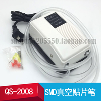 QS 2008 Pick And Place Vacuum Pen Suction Pen For SMT SMD For Bga Repair Vacuum