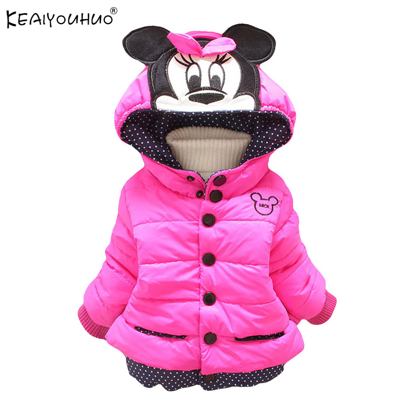 Baby Girls Coats Jackets Children Outerwear Cotton Hooded -6645