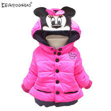Зимнее пальто для маленьких девочек Куртки Младенцы верхняя одежда из хлопка с капюшоном зимние пальто для Обувь для девочек одежда Пуховики и парки для мужчин Детская кофта