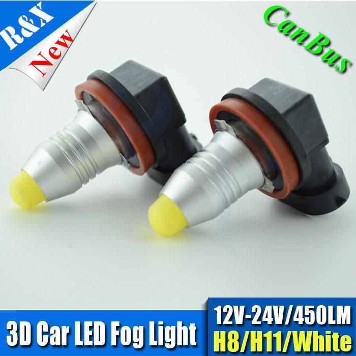 2pcs/lot Epistar 5W H11H8  LED Fog Light Bulb car DRL Driving light lamp Xenon white 12V 24V 12 months warranty lamo Globe шампунь хербал эсенсес купить в киеве
