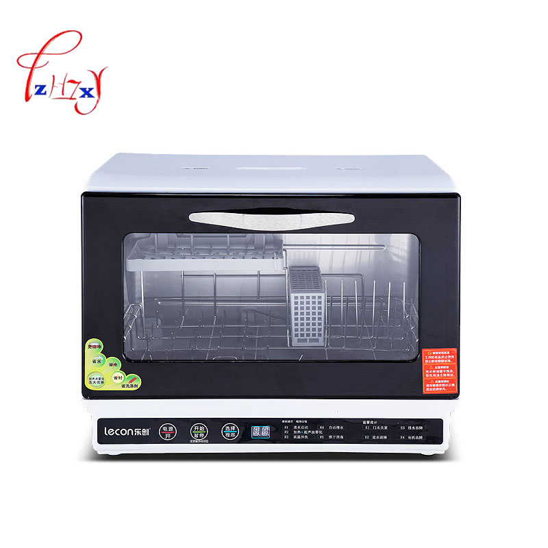 Home use Automatic dishwasher small desktop disinfection and drying integrated bowl washing machine LC CXWJ001 1pc Food Processors     - title=