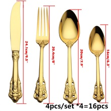 16pcs Luxury Gold Dinnerware Golden Plated Wedding Cutlery Christmas Gift Stainless steel Dinner set Retro Tableware Party Decor
