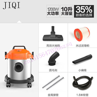 JIQI Vacuum cleaner household ultra quiet hand-held strong mite small large power carpet barrel type machine 10L 1200W wet dry