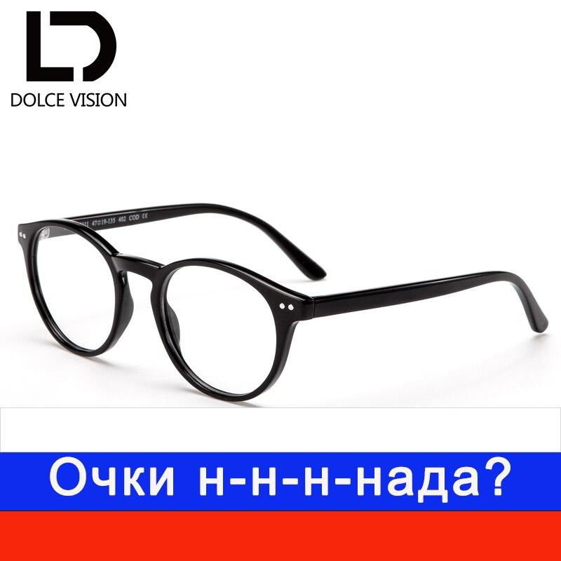DOLCE VISION Classic Round Prescription Glasses Women Myopia Black Frame Refractive 1.67 Lens Optical Eye Glasses Ladies New