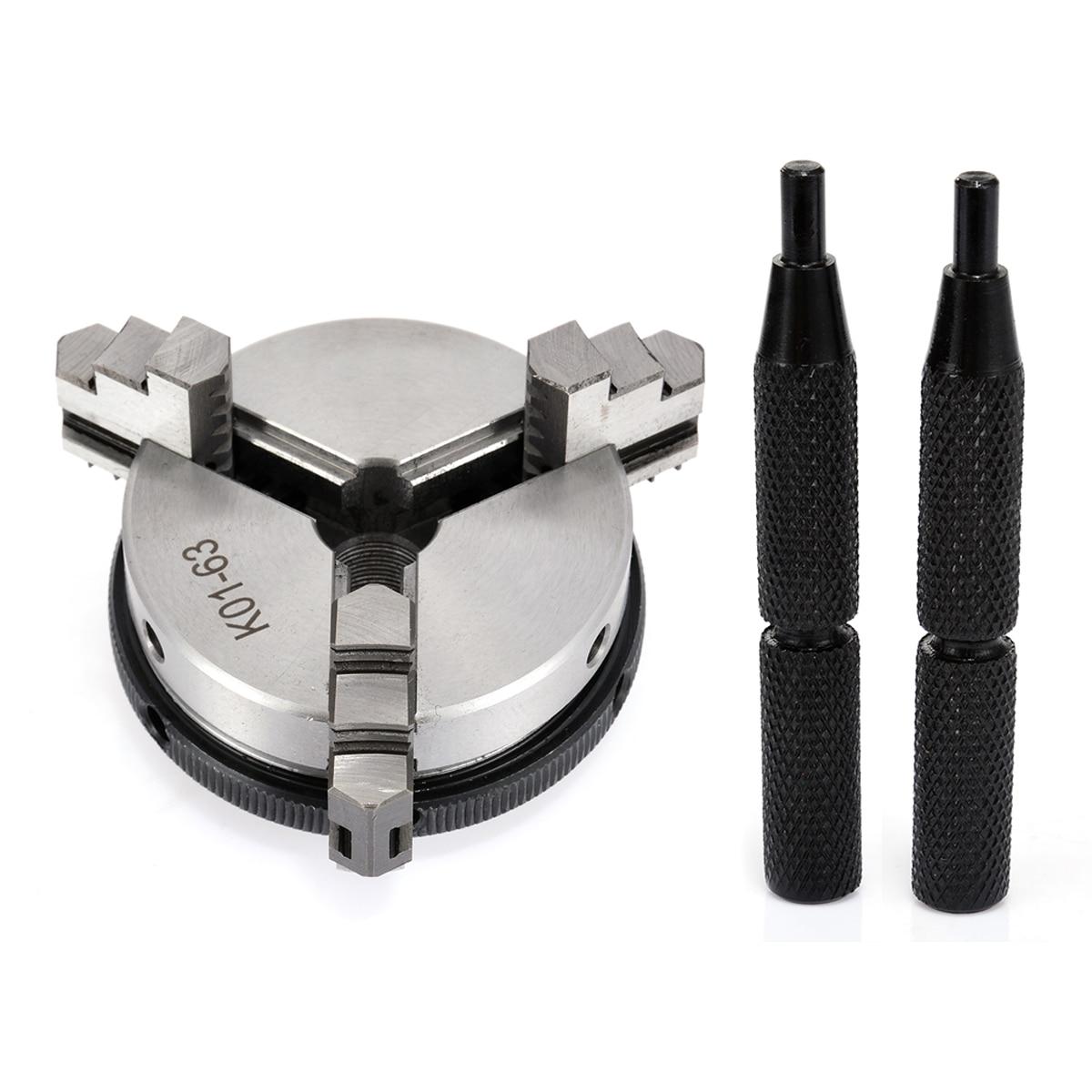 1 шт. 63 мм 3 патрона 2,5 дюймов мини-токарный станок патроны с 2 шт. блокировки стержней для Металлообработка машина аксессуары Инструмент