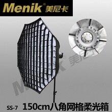 SS-7 Izgara sekizgen yumuşak kutu forstudio flaş, fotoğraf Ekipmanları SS-7 ızgara softbox 150 cm fotoğrafçılık sürekli aydınlatma CD50