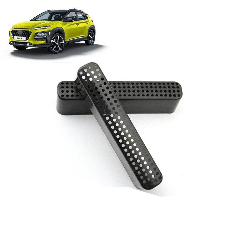Автомобильный Стайлинг сиденья, 2 шт., подогрев пола, воздуховод кондиционера, вентиляционное отверстие, решетка радиатора, крышка для Hyundai ...