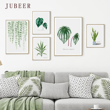 Minimalist Poster Green Plant Canvas Painting Living Room Wall Art Scandinavian Style Poster and Print Home Decor