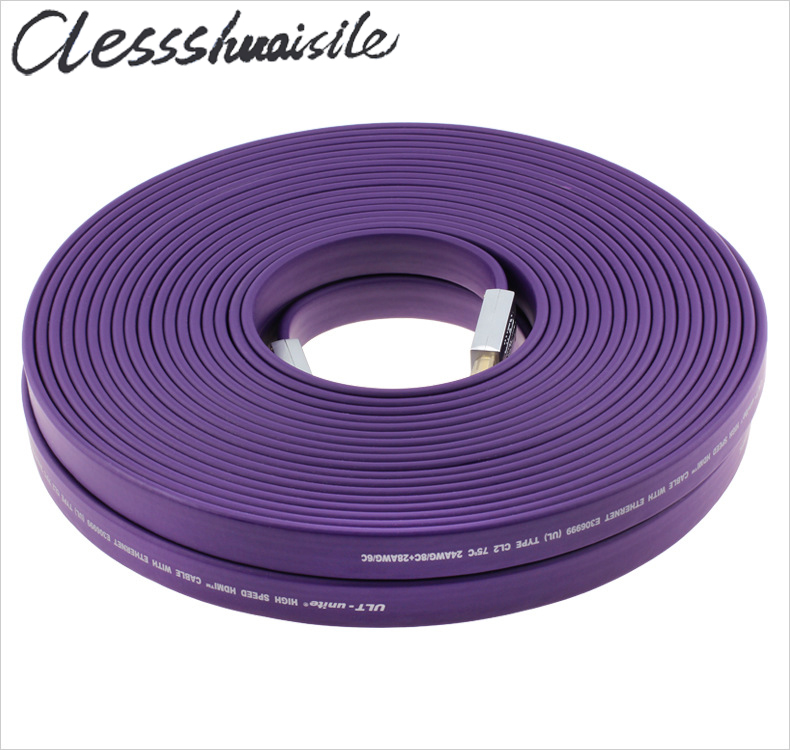 Exclusive Purple Standard HDMI 2.0 Flat Long Certified Cable Wire Male To Male 15m 20m 4K*2K 3D Ethernet 15 20 meters ,By DHL