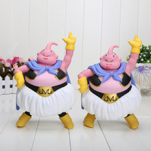 21 cm Anime Dragon Ball Z Majin boo Boo PVC Action Figure Toy Model Collection(China)