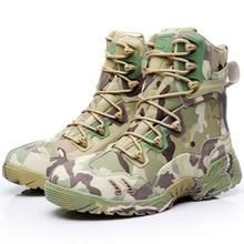 Hommes Tactique Amry Bottes Camouflage Militaire Mens Chaussures De Sécurité Haute Top Respirant Chaussures Désert Bottes de Combat des Hommes
