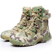 Мужчины Тактические Амри Сапоги Открытый Военный Камуфляж Мужская Обувь Высокий Верх Дышащий Пустыни Обувь мужская Военные Ботинки