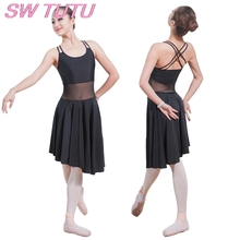 free shipping adult ballet lyrical dress double cami ballet clothes women leotards ballet costumes girls dancing dress ML6029