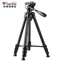 WeiFeng WF 3320A Professional Фотографическая камера штатив микро SLR камера мобильный телефон портативный эшафот фото штатив