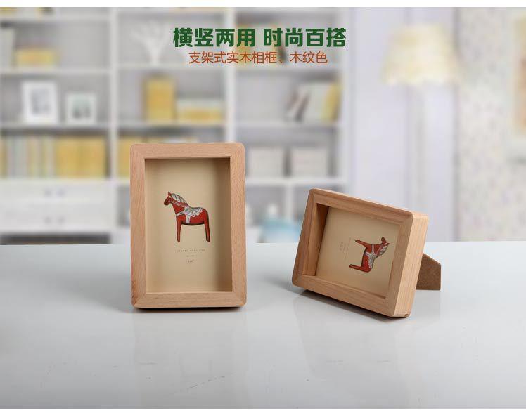 Home decor picture frames wholesale
