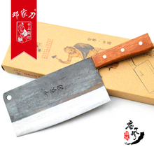 Traditional carbon steel kitchen knives clip kitchen accessories Professional cooking  tools dual / slicing meat /cleaver knife
