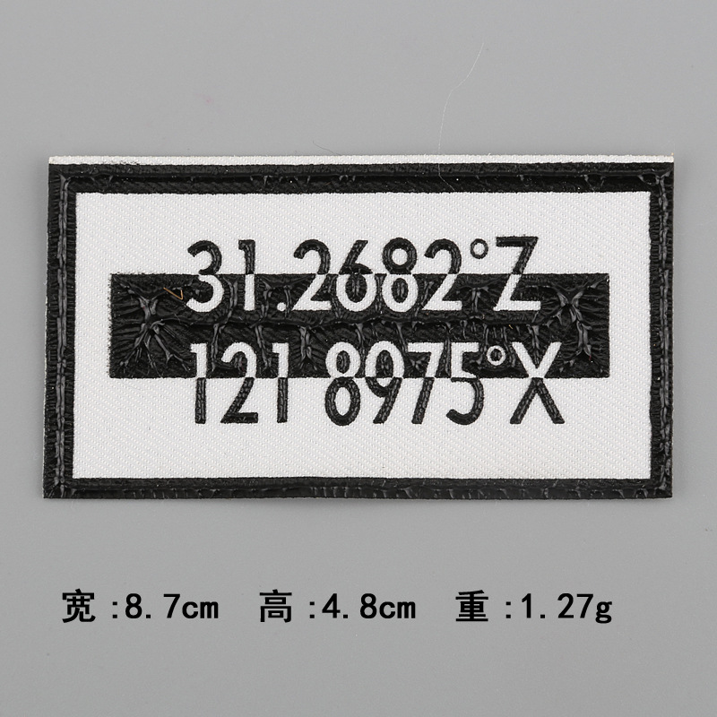 VIPOINT embroidery printed warning patches letter alphabet patches badges applique patches for clothing YM 7 in Patches from Home Garden
