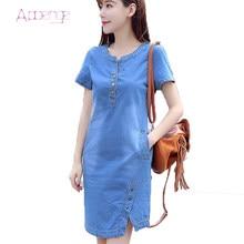 54d58a602e6ba APOENG Kore denim elbise düğmesi ile kadınlar için 2017 yeni yaz rahat kot  elbise artı boyutu