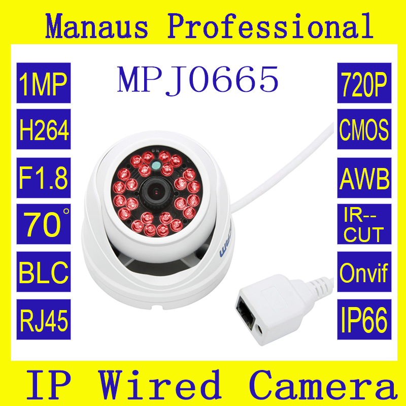 Metal Case 720P Mini Dome Webcam ESCAM Peashooter QD520 cctv ipc 3.6mm Lens IR Cut Night Vision Indoor Outdoor Waterproof J0665 карта памяти compactflash sony qd n64 j