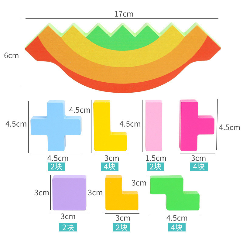 wooden rainbow puzzle in Blocks from Toys Hobbies