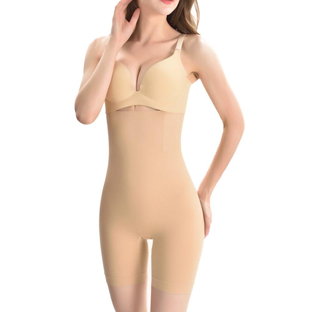 Женское нижнее белье безопасности брюки модные средства ухода за кожей Shaper эффективные для мужчин и женщин нейлон Высокая талия Корректирующее белье для похудения брюки для девочек шорты - Цвет: nude