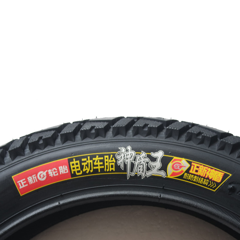 High quality electric bicycle tires 16*3.0/16*2.5 Electric Bicycle tire bike tyre whole sale use 16*3.0/16*2.5
