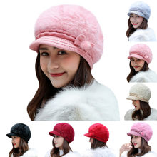 3698edf148a7a Women Bowknot Knitted Hat Winter Warm Beret Baggy Beanie Hat Slouch Ski Cap  Lady butterfly knot plush fisherman hat Beret 11.20