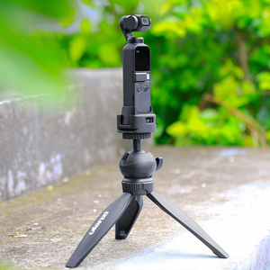 Image 4 - ULANZI OP 4 WiFi Tripod Adapter for DJI Osmo Pocket WiFi Base Accessory with Tripod Head Quick Release Mount