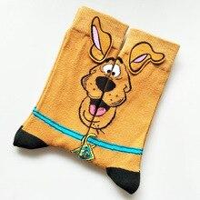 12 Pairs Cartoon Pluto Dog Printing Socks Anime Cosplay Cute Personality Animal Novelty Funny Yellow Ear