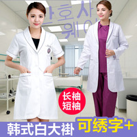 high quality beauty salon hospital anti wrinkle long sleeve white sugical clothing nail salon work wear uniform white coat