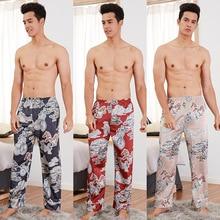 Pants Pyjama Long-Trousers Home-Wear Sleep Summer Mens Spring Casual XXL Male Bath Silky