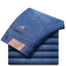 2017 новое прибытие сезонов высокое качество отдыха моды свободная талия брюки прямые джинсы больших джинсы размер 29-44