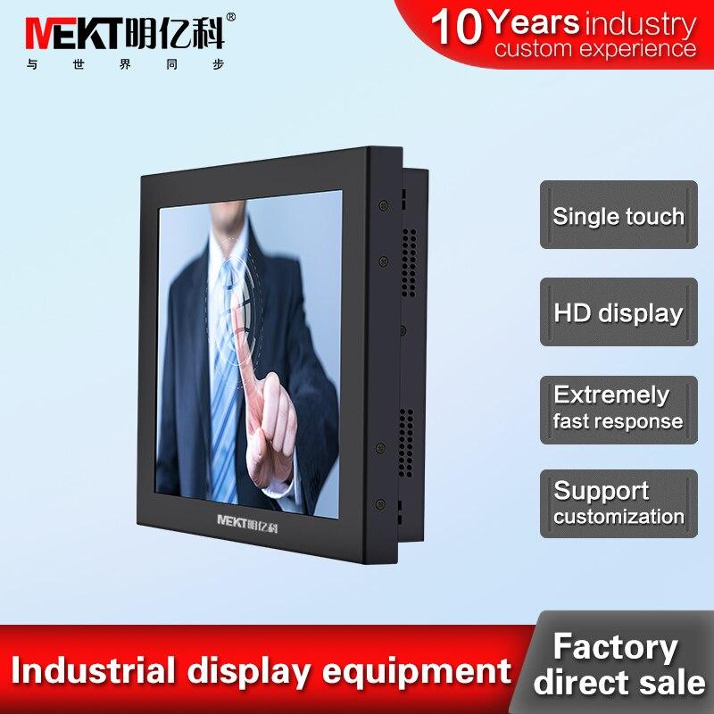 Встроенный 10,4 дюймовый промышленный металлический корпус сенсорный экран монитор с ЧПУ Оборудование автоматизации управления PLC дисплей