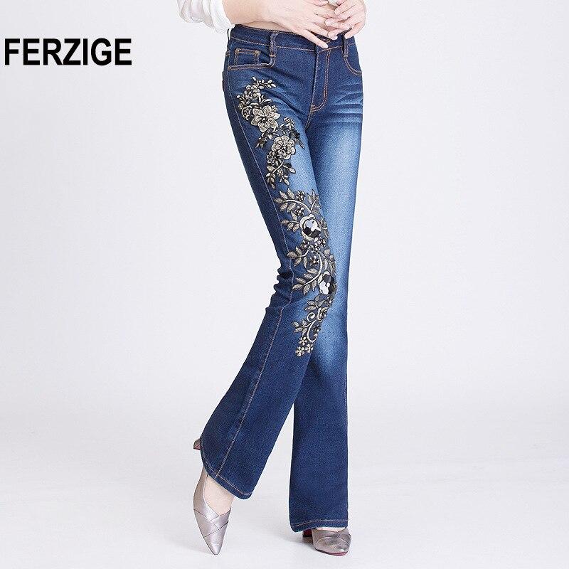 FERZIGE Women Jeans