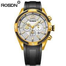 ROSDN Luxury Brand Quartz men Watches Luminous Men Military Silicone Men Sports Watch Waterproof Relogio Masculino NEW