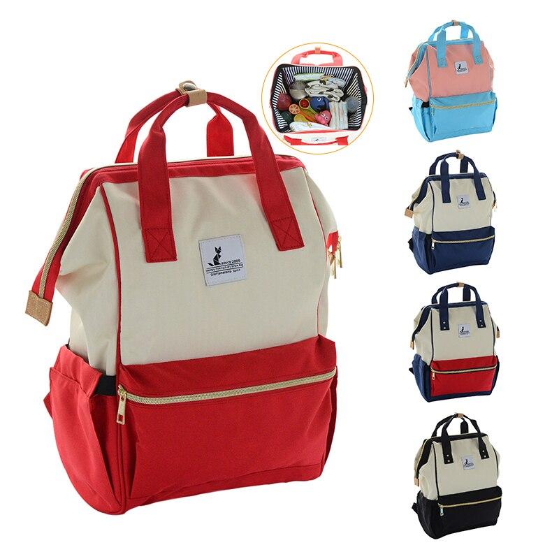 Grande capacité sacs à couches momie maternité Nappy sac à langer momie BabyTravel sac à dos multifonction sac d'allaitement