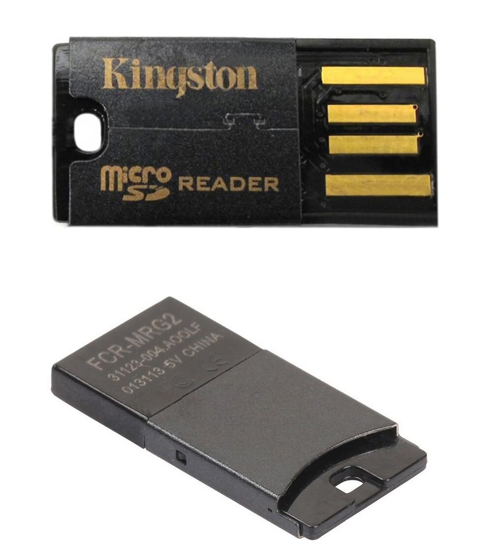 card-reader_08