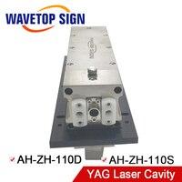 Один двойной лампы Лазерная полости AH ZH 110D AH ZH 110S отражатель полости длина 110 мм yag лазерной сварочный аппарат для резки